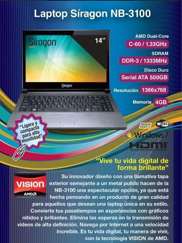 laptop siragon nb-3100 (en su caja)