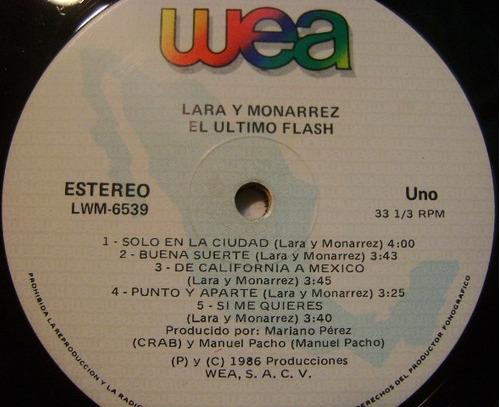 lara y monárrez / el último flash 1 disco lp vinilo