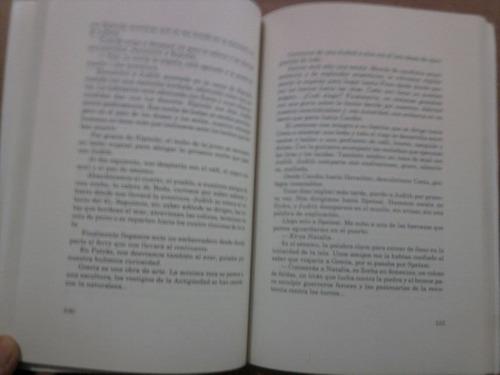 las hijas de la memoria, georges moustaki, gedisa, 192p.1990