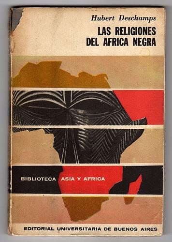 las religiones del africa negra, hubert deschamps