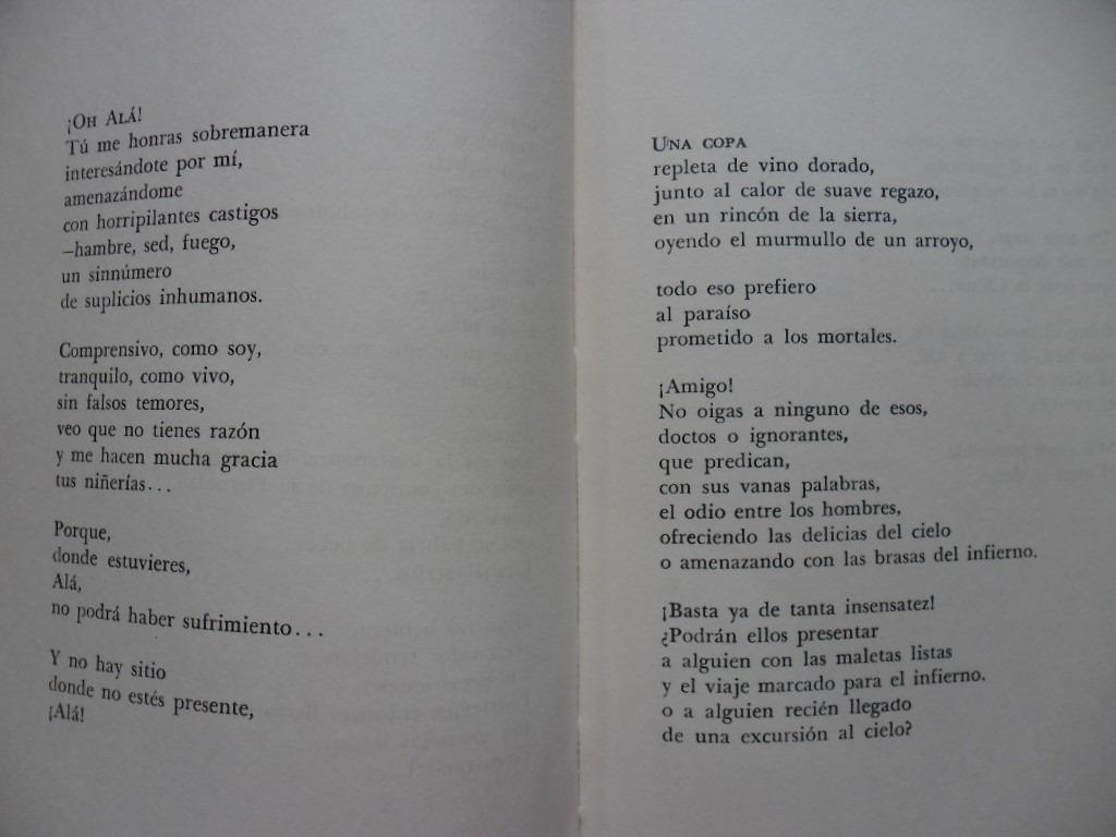 Las Rubaiatas 1ra Ed 1961 Omar Khayyam 150000