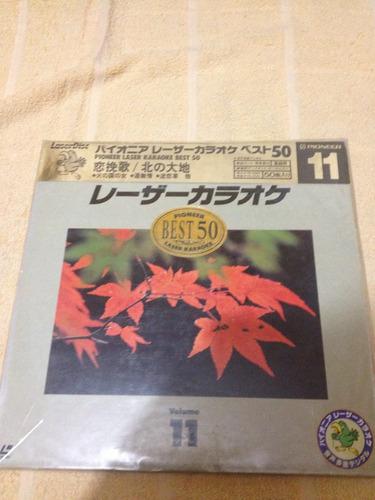 laser disc pioneer best 50 vol.11