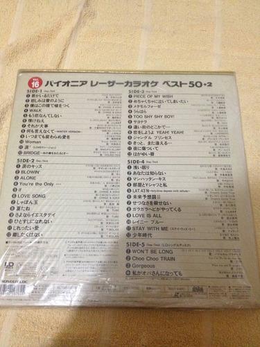 laser disc pioneer best 50 vol.16