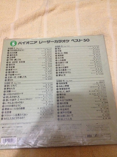 laser disc pioneer best 50 vol.5