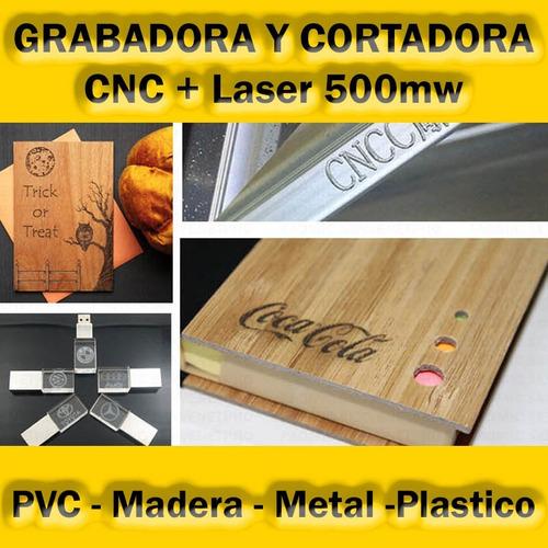 laser grabadora cortadora maquina cnc