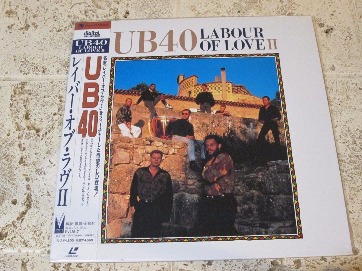 Laserdisc Ub40 - Labour Of Love Il [made In Japan]