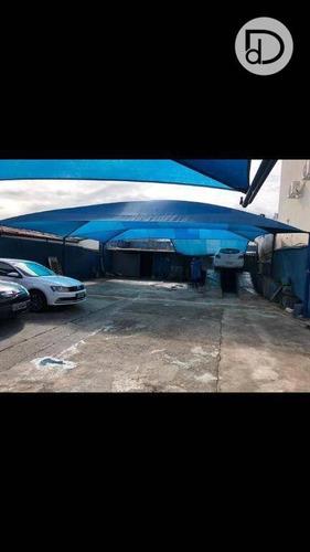 lava jato comercial centro de campinas - lo0016