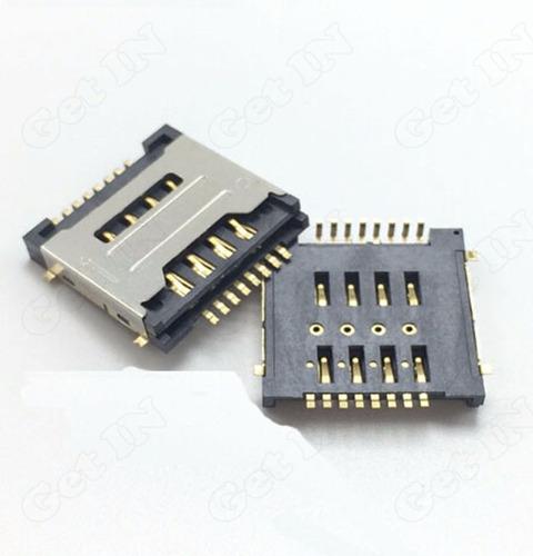 lector sim card huawei y320 y325 y518 g600 g7300 t00