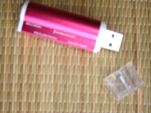 lector y grabador múltiple de tarjetas memory stick, mini sd