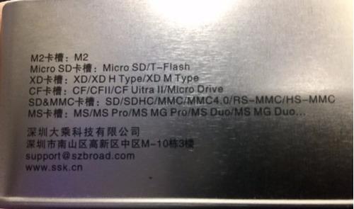 lectora de tarjeta de memoria todo en1 impermeable - scrm025