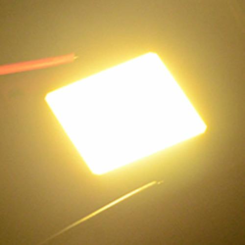 led 50w repuesto cob chip smart ic luz calida directo 110vac