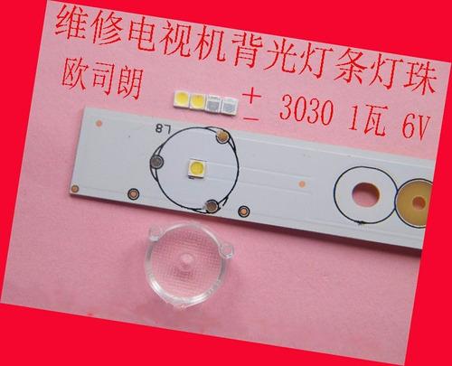 led konka toshiba sti 2w 3030 6v -compre 70 e leve 100 peças