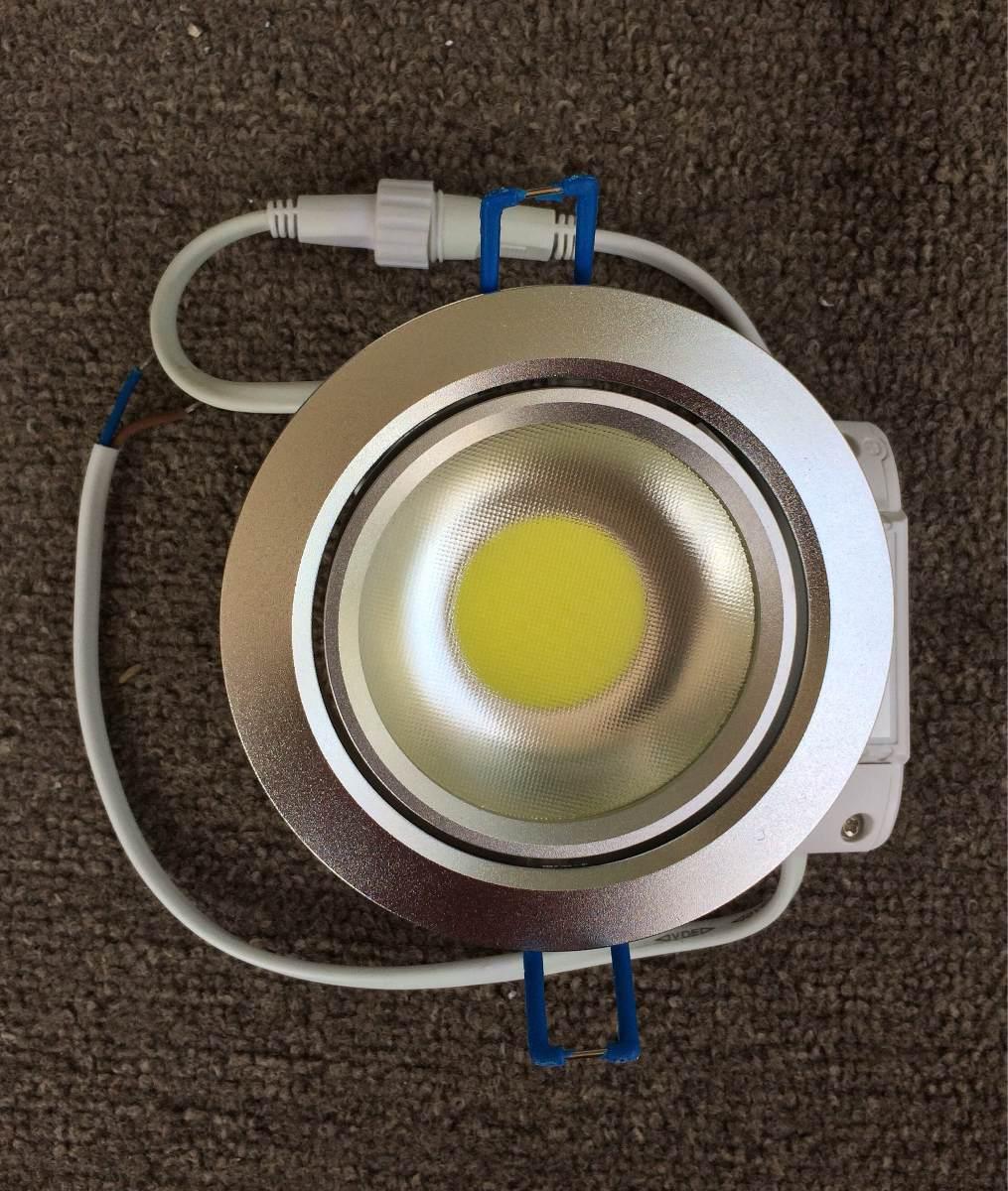 Spot base empotrable dirigible led para techo 10w bote - Foco led empotrable ...