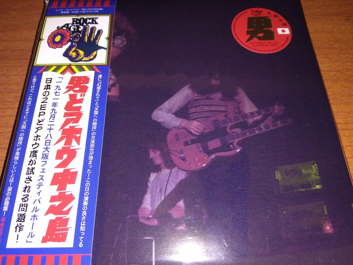 Led Zeppelin Empress Valley Live In Osaka 1971 6 Cds + Dvd