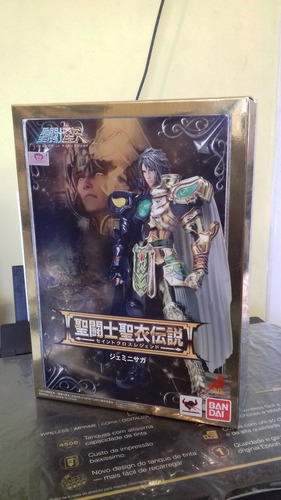 legend of sanctuary gemini saga - bandai- bonellihq l18
