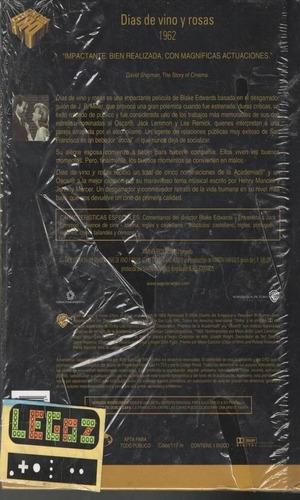 legoz zqz dvd dias de vino y rosas - disco fisico ref - 474