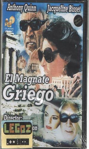 legoz zqz dvd el magnate griego - fisico ref - 532
