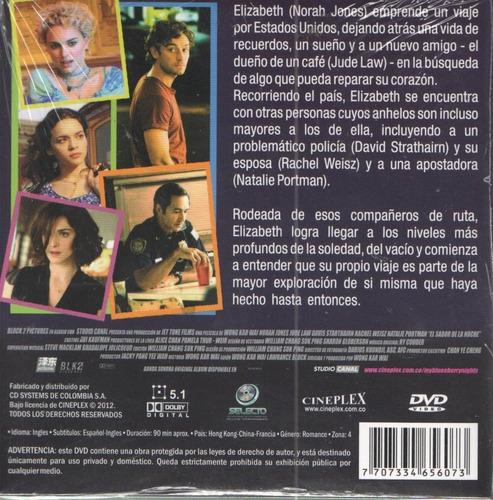 legoz zqz dvd - el sabor de la noche - sellado - ref- 1123
