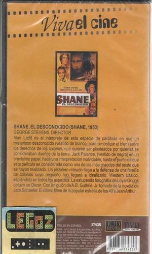 legoz zqz dvd shane, el desconocido fisico - ref 199