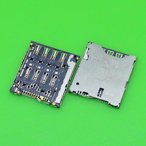 leitor chip sim card slot sony xperia zq zl lt35 l35 l35h
