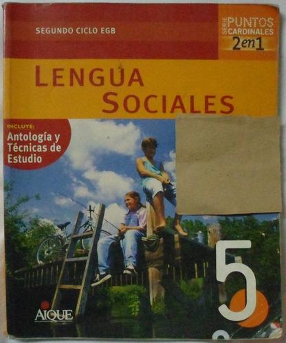 lengua y sociales 5 puntos cardinales / ed. aique 2001