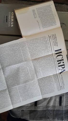 lenin ilich ulianov obras completas solo tomo iv (tomo 4)