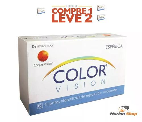 lente de contato color vision colorida * compre 1 leve 2