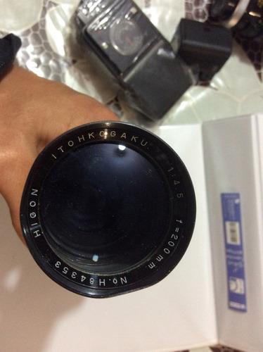lente itohkogaku higon 200mm 1/4.5