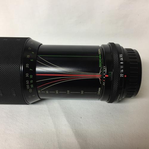 lente sigma f 70-230 mm 1:4.5