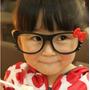 Neko Lucky Accesorios- Montura De Anteojos Niñas Hello Kitty