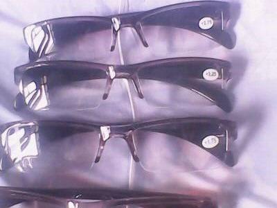 lentes de lectura con cristales oscuros