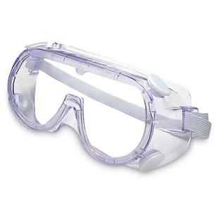 lentes de seguridad transparentes myp