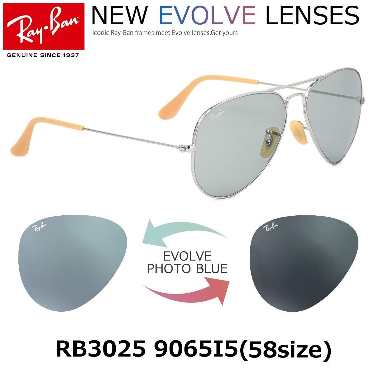 5351ae3da4 lentes de sol ray ban aviator evolve rb3025 9065i5 azul-plat. Cargando zoom.