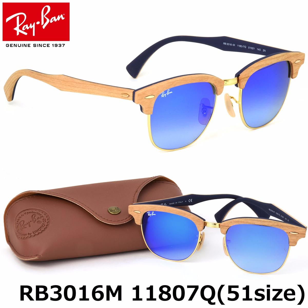 4ca451c78e0b8 Lentes De Sol Ray Ban Clubmaster Wood Rb3016m 11807q Madera ...