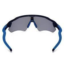 lentes deportivos radar path polarizado oakley.
