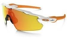 lentes deportivos radar pitch polarizado oakley.