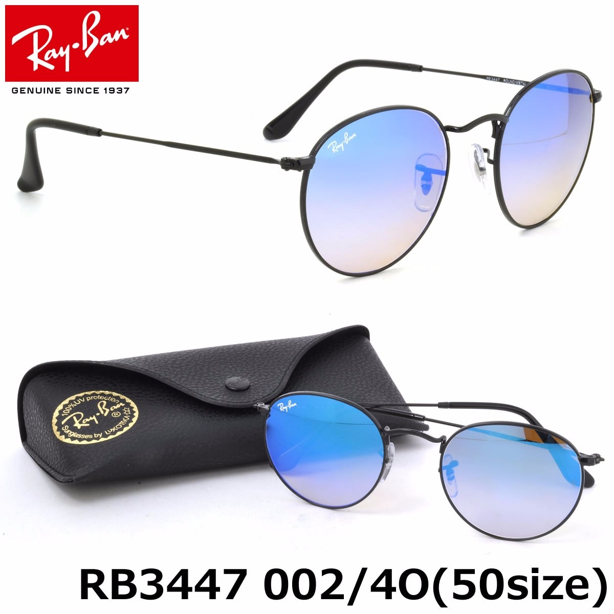 957358f2af ... where to buy lentes ray ban rb3447 002 4o tornasol azul negro round  metal. cargando