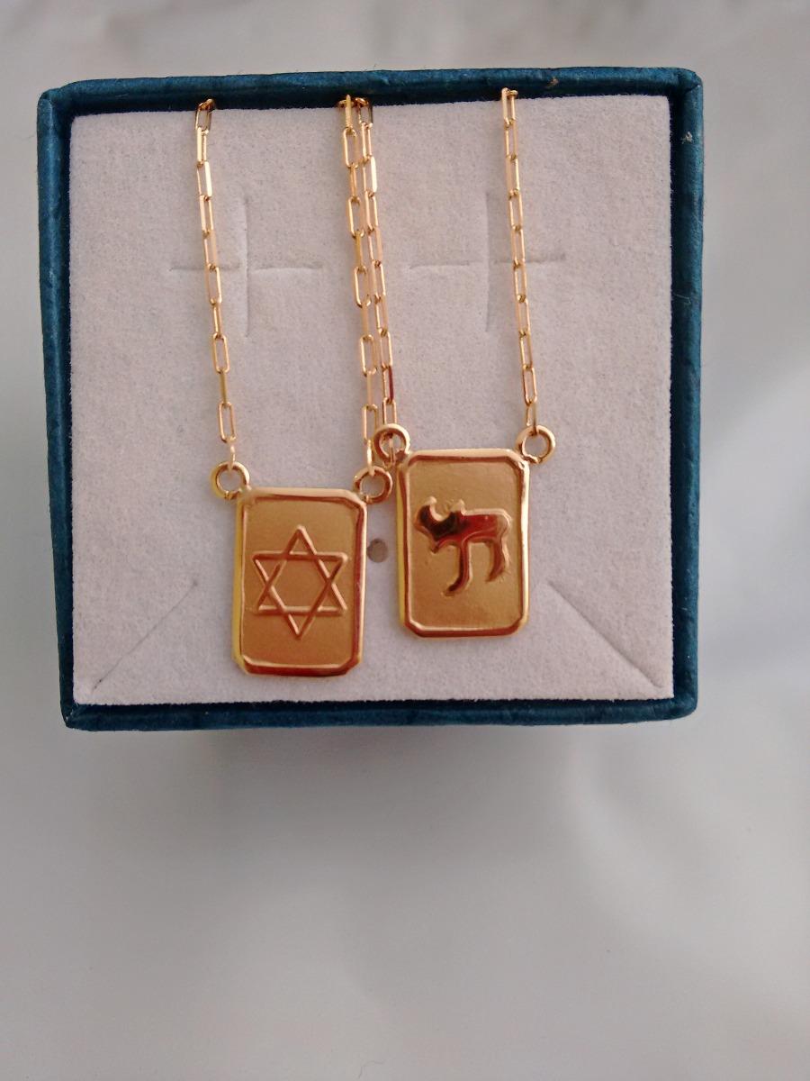 leão jóias escapulário estrela de davi em ouro 18k 1,2 cm. Carregando zoom. c196b20269