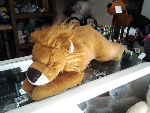 león de peluche grande 65 cms