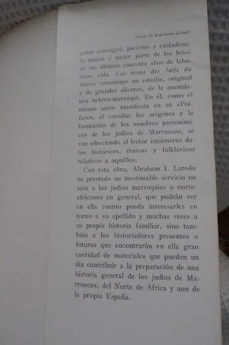 les noms des juifs du maroc .abraham i. laredo