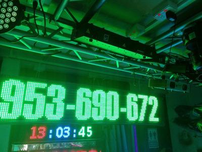 letrero led programable 200 x 40 cm de 7 colores mas logo