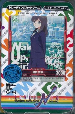 level.neo - wake up, girls! - starter deck
