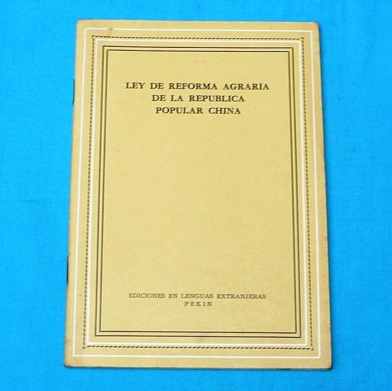 ley de reforma agraria de la república popular china 1976