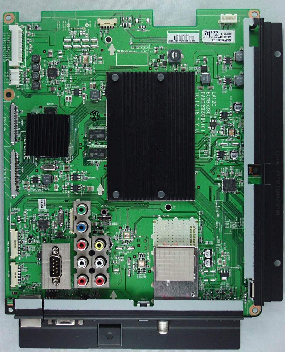 LG 42LW5600 TV Last