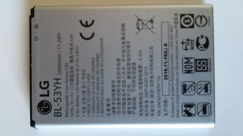 lg g3 d855p branco na caixa - leia o anúncio com atenção