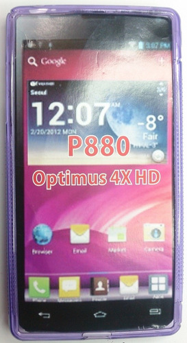 lg optimus p880 x4 hd forro tpu color purpura lg p880