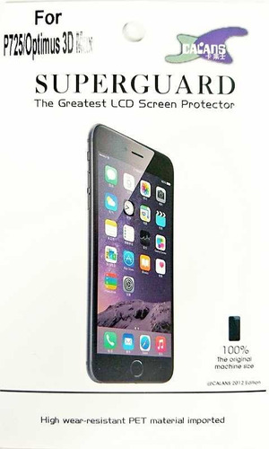 lg p720 p725 lg optimus 3d max forro tpu + lamina protec