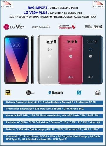 lg v30 + plus / 4gb + 128gb / 16+13mp / 6.0 qhd+ oled  nuevo
