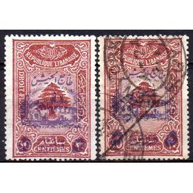 Líbano - Taxa Sobre Selo Fiscal - 1945