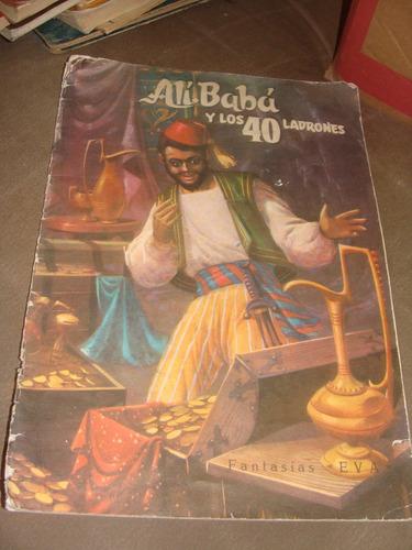 libro alibaba y los 40 ladrones